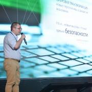 Бируля Иван СёрчИнформ 2019_05_29_01.JPG