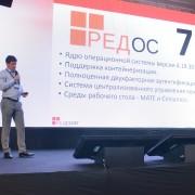 Рустамов Рустам РЕД СОФТ 2019_05_29_01.JPG