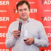 Голов Николай Avito 2019-09-18-11.jpg