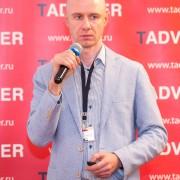 Карбасов Дмитрий Евразийская Группа 2019-10-17-06.jpg