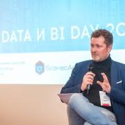 Нейман Алексей Ассоциация больших данных 2020-03-04-02.jpg