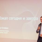 Клявин Владимир Veeam Software2020-09-16-01.jpg