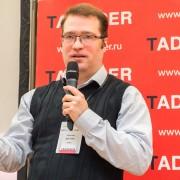 Аргунов Дмитрий Softline 2020-09-30-08.jpg
