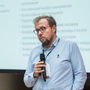 Ролдугин Евгений X5 Retail Group 2020-09-29-06.jpg