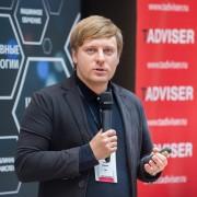 Уткин Никита Кибер-физические системы 2020-09-29-02.jpg