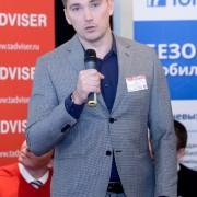 Романов Денис Expert Solutions Company 2016-11-22-07.jpg