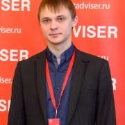 Игонин Иван Симбирсофт 2018-03-14.jpg