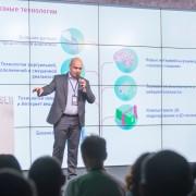 Чукарин Алексей ДИТ Москвы 2018-05-30-08.jpg