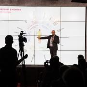 Чукарин Алексей ДИТ Москвы 2018-05-30-44.jpg