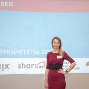 Кудрявцева Марина ПФ РФ 2018-02-21-4.jpg