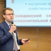 Лебедев Антон Минэкономразвития 2018-02-28-01.jpg