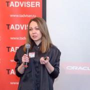 Путинцева Нина Oracle 2018-03-14-02.jpg