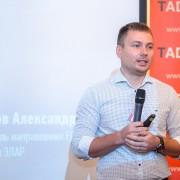 Кузнецов Александр ЭЛАР 2018-09-19-02.jpg
