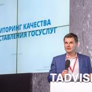 Матвеенко Андрей Минэкономразвития 2018-05-30-02.jpg