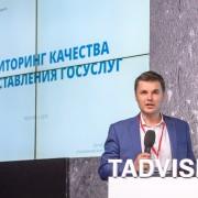 Матвеенко Андрей Минэкономразвития 2018-05-30-03.jpg