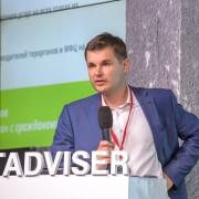 Матвеенко Андрей Минэкономразвития 2018-05-30-08.jpg