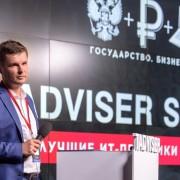 Матвеенко Андрей Минэкономразвития 2018-05-30-09.jpg