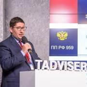 Полуновский Сергей ФАУ Главгосэкспертиза России 2018-05-30-01.jpg