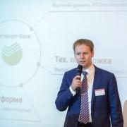 Ананьев Денис Сбербанк 2018-09-19-04.jpg