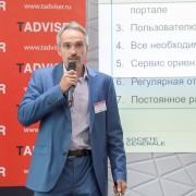 Готовченков Дмитрий Росбанк 2018-09-12-09.jpg