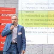 Готовченков Дмитрий Росбанк 2018-09-12-10.jpg