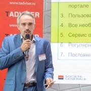 Готовченков Дмитрий Росбанк 2018-09-12-12.jpg