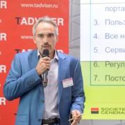 Готовченков Дмитрий Росбанк 2018-09-12-13.jpg