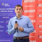 Лазаренко Дмитрий Mail Ru CloudSolutions 2018-09-12-06.jpg