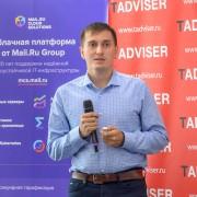 Лазаренко Дмитрий Mail Ru CloudSolutions 2018-09-12-07.jpg