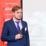 Кузьмин Игорь БРеалИТ 2018-09-26-09.jpg