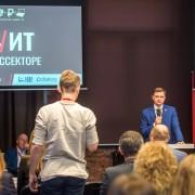 Финк Дмитрий РТ Лабс 2018-11-29-10.jpg