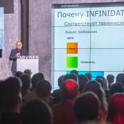 Ли Георгий INFINIDAT 2018-11-29-03.jpg