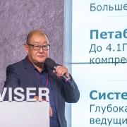 Ли Георгий INFINIDAT 2018-11-29-11.jpg
