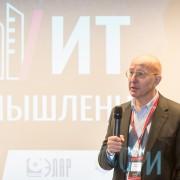 Шалагинов Алексей 2018-11-29-01 .jpg