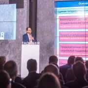 Скляр Алексей Минтруда и соцзащиты РФ 2018-11-29-04.jpg