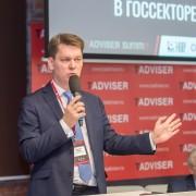 Ваньков Вадим Мин культуры РФ 2018-11-29-07 .jpg