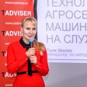 Милек Таня Русагро 2019-02-26-01_.jpg