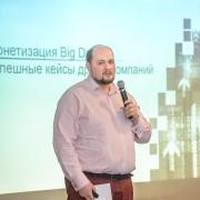 Мишин Тимур Техносерв 2019-02-26-09_.jpg