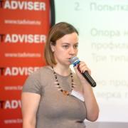 Новожилова Варвара Аэроклуб 2019-02-26-08_.jpg