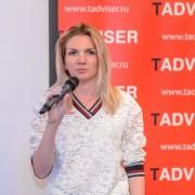 Прудникова Наталья Kuehne + Nagel 2019-03-13-03.jpg