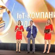 Мискевич Евгений Центр 2М 2019-05-29-01.jpg