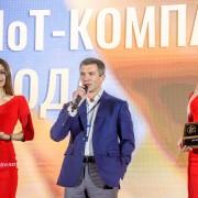 Мискевич Евгений Центр 2М 2019-05-29-06.jpg