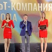 Мискевич Евгений Центр 2М 2019-05-29-11.jpg
