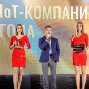 Мискевич Евгений Центр 2М 2019-05-29-12.jpg