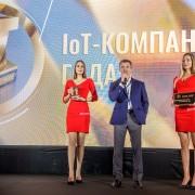 Мискевич Евгений Центр 2М 2019-05-29-17.jpg