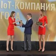 Мискевич Евгений Центр 2М 2019-05-29-25.JPG