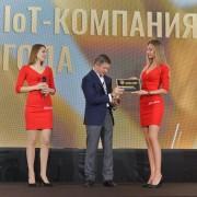 Мискевич Евгений Центр 2М 2019-05-29-26.JPG