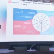 Стрекаловский Роман Юнидата 2019_05_29_01.JPG