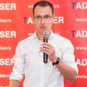 Ефаров Юрий Sapiens solutions 2019-09-18-04.jpg