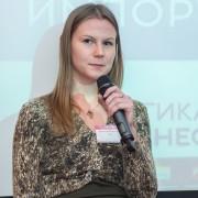 Кривошеева Ярослава IBS 2019-02-20-12.jpg